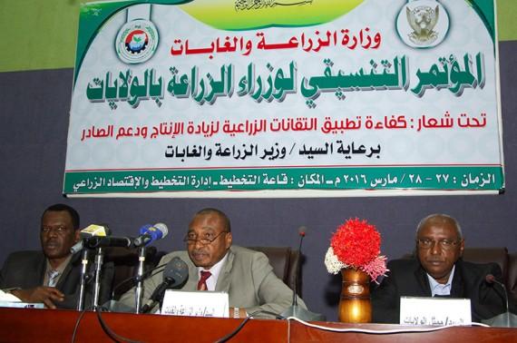 """السودان: وزير الزراعة يؤكد دعمه للزراعة وزراء دول """"لتطبيق الحزم التقنية"""