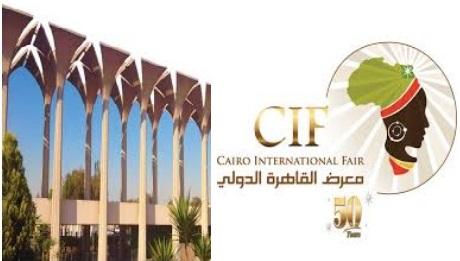 PM opens  Cairo International Fair